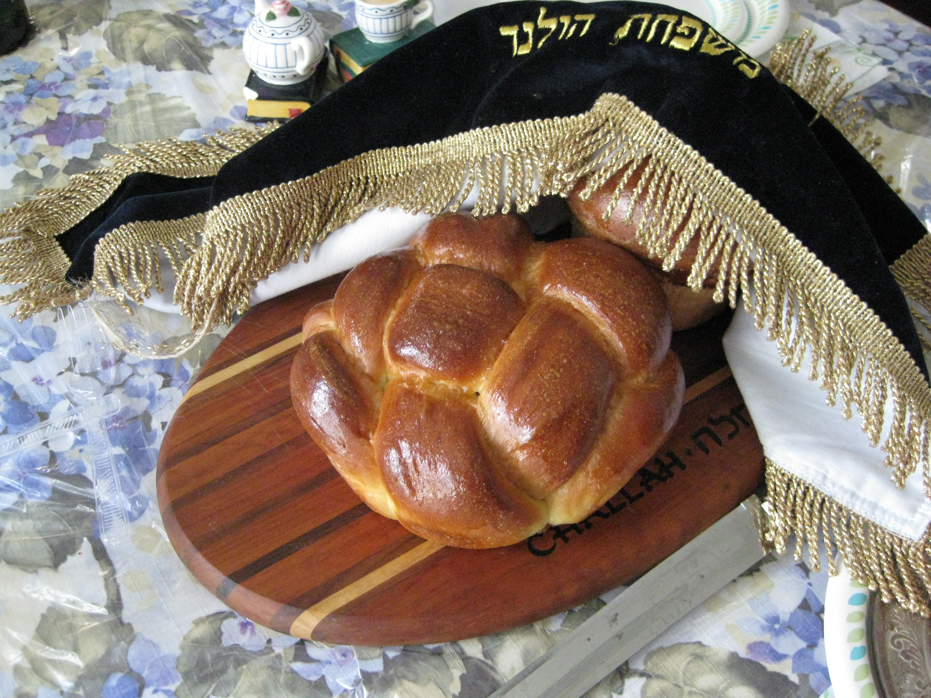 Other Blogs, Other Posts: Rosh Hashana Challah | Pragmatic Attic